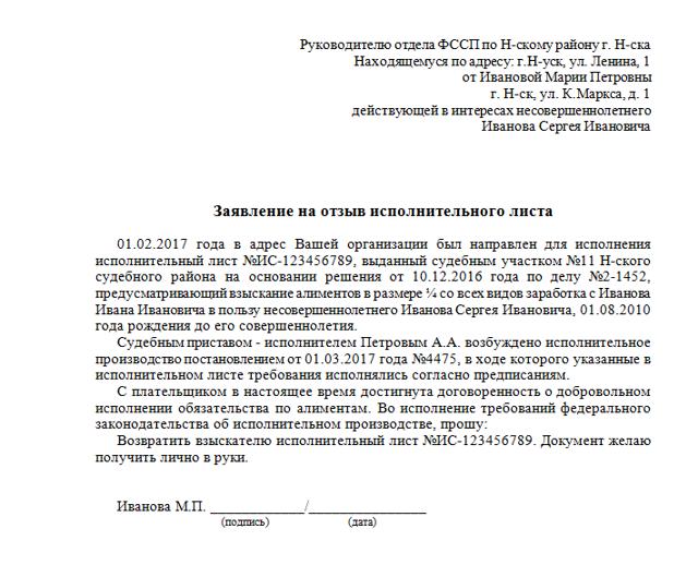 Порядок уплаты алиментов по добровольному соглашению и по решению суда