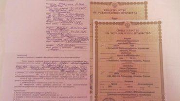 Подать на алименты вне брака: документы для оформления выплат на внебрачного ребенка