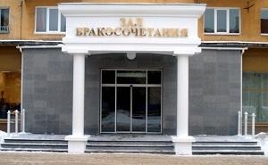 Условия заключения брака в РФ: порядок регистрации, правовые последствия процедуры