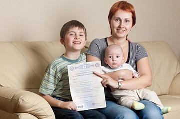 Сколько раз можно получить материнский капитал, дается ли он на каждого последующего ребенка?