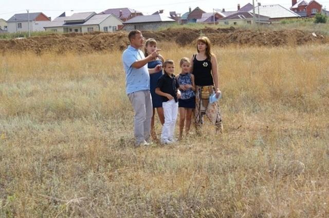Федеральный закон о государственной поддержке многодетных семей: основные положения