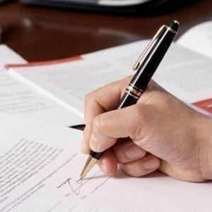 Образец завещания на все имущество, правила его составления и порядок оформления