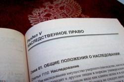 Раздел долевой собственности в соответствии с ГК РФ: порядок распределения общего имущества