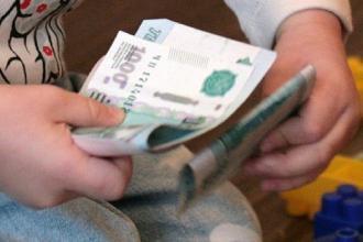 Как подать на алименты в твердой денежной сумме и составить исковое заявление о взыскании в суд?